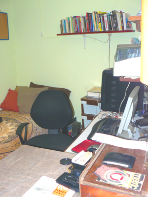 The smallest of the 3 bedrooms is now used as an office.